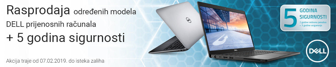dell notebook rasprodaja veljaca2 2019