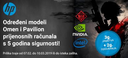 hp gaming prilika 5g sigurnosti 02 2019