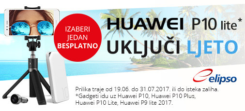 huawei ljetna promocija 2017
