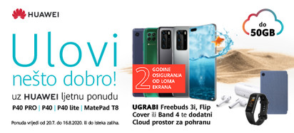 Huawei p40 promocija