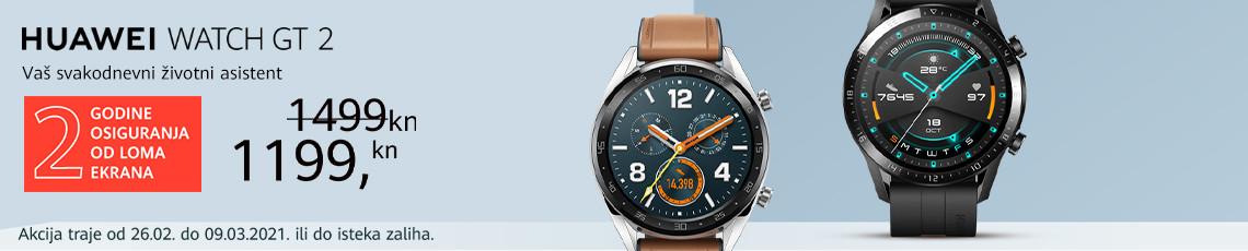 Huawei watch gt 2 akcija 2021