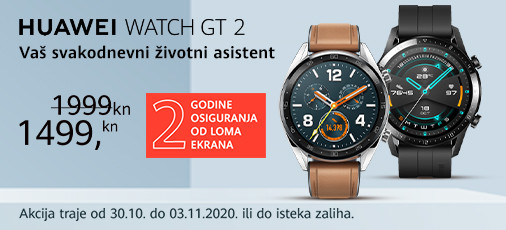 huawei watch gt2 akcija  2020