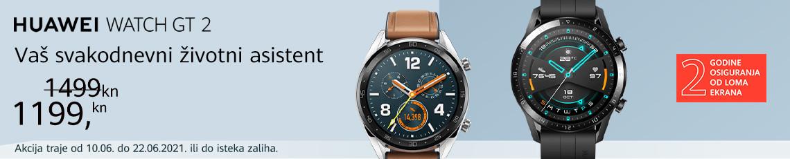 Huawei watch gt2 akcija lipanj 2021