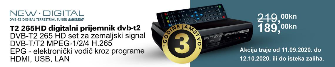New Digital DVB-T2 H265HD HEVC Akcija