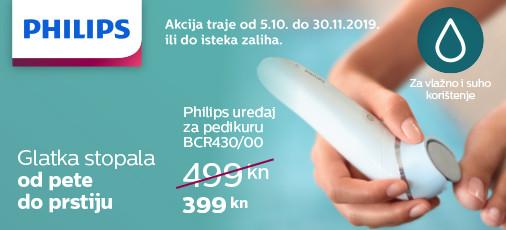 philips bcr430 akcija 05