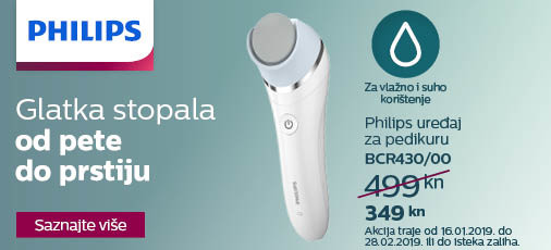 philips bcr430 akcija 2019