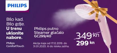 philips gc299 akcija 12