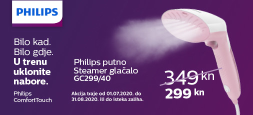 philips gc299 akcija srpanj