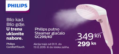 philips gc299akcija 06