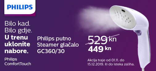 philips gc360 akcija 06