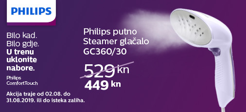 philips gc360 akcija 2019