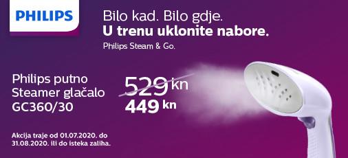 philips gc360 akcija srpanj