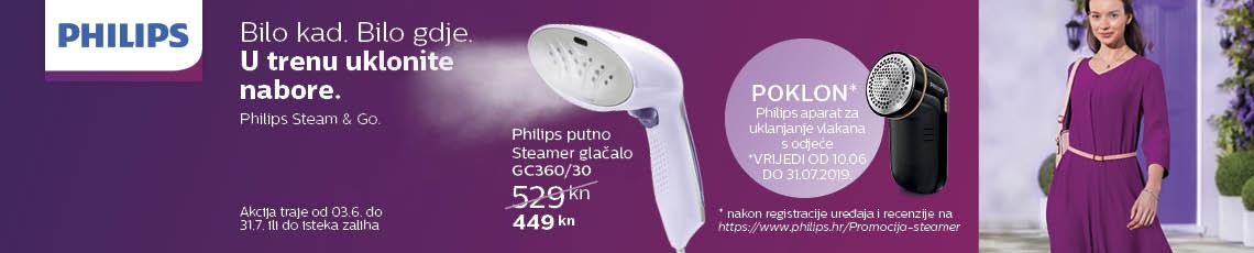 philips gc360 akcija