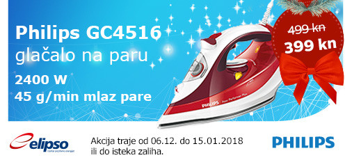philips gc4516 akcija 2017