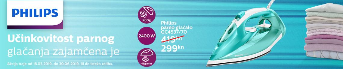 philips gc4537 akcija2019