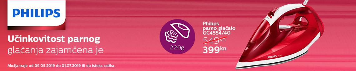 philips gc4554 akcija 2019