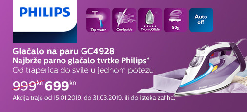 philips gc4928 akcija 2019