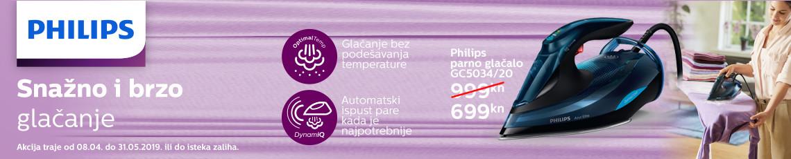 philips gc5034 akcija proljece