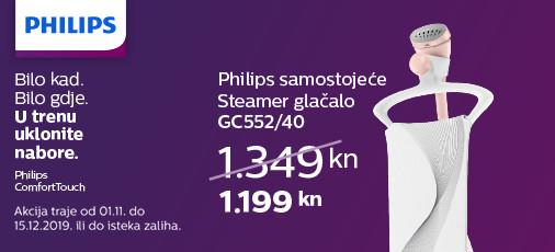 philips gc552 akcija 06