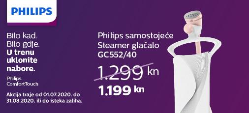 philips gc552 akcija srpanj 2020