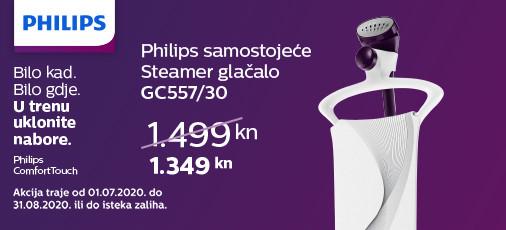 philips gc557 akcija srpanj