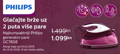 philips gc7808 akcija 12