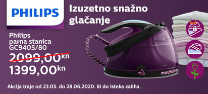 philips gc9405 akcija 2020 lipanj
