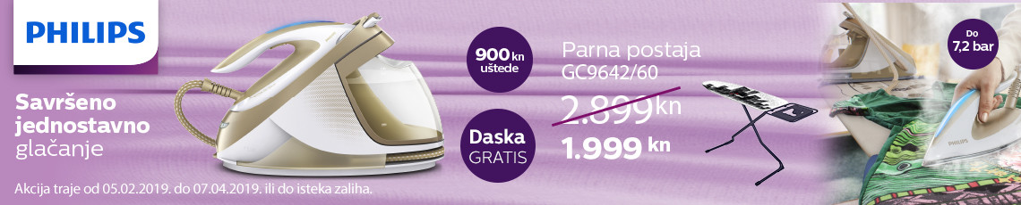 philips gc9642 akcija veljaca