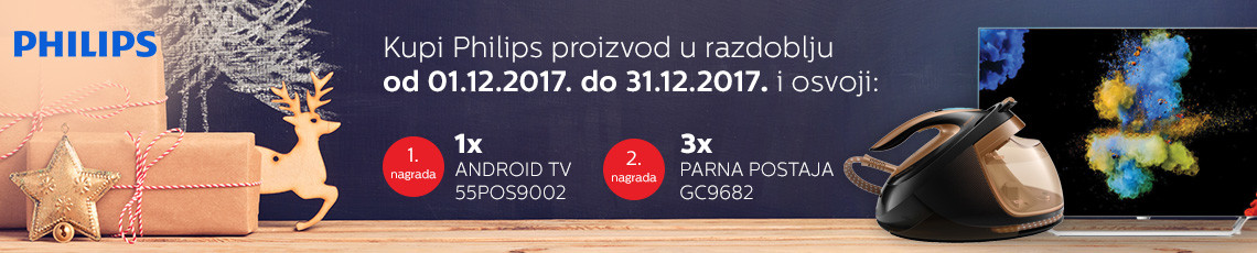 philips nagradna igra prosinac 2017