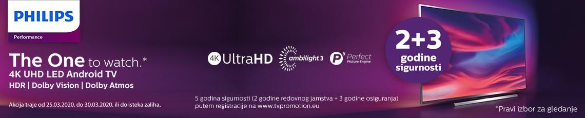 Philips PUS7304