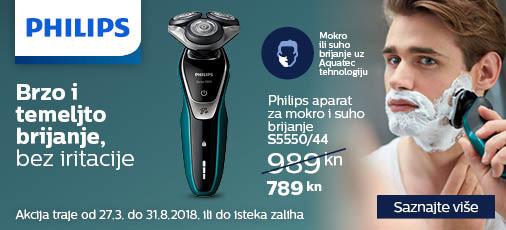 philips s5500 akcija 2018