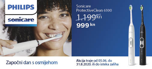 philips sonicare protectiveclean 2020