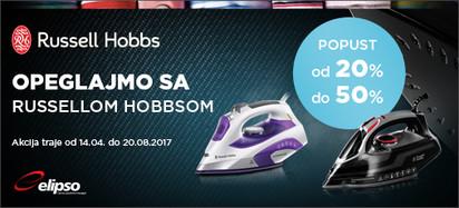 RH GLAČALA PROLJEĆE 2017