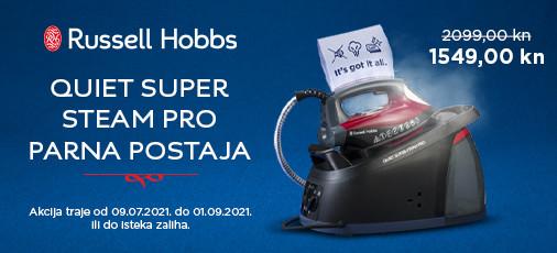 russell hobbs quiet super steam pro