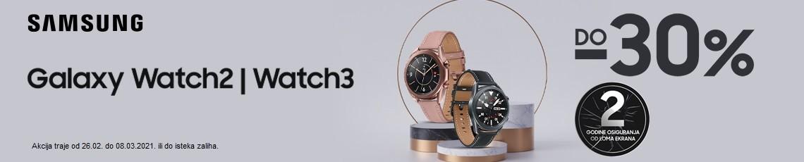 Samsung galaxy watch akcija veljača 2021