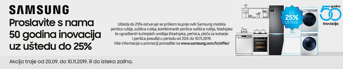samsung smart saving