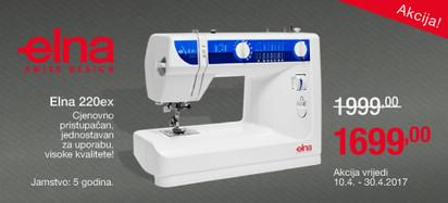 šivaća mašina elna 220ex na akciji